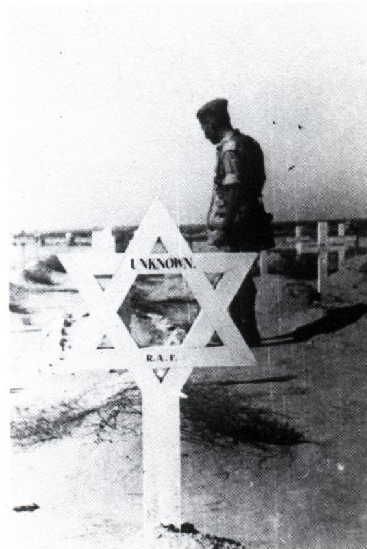 Tomb of a Jewish soldier (unknown) in the British Air Force, Libya, 1943.