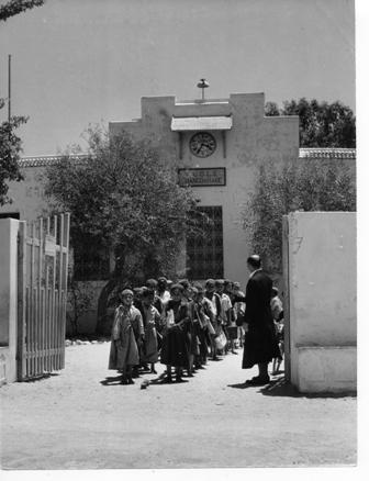 Ecole franco-arabe, Tunisie, années 1950
