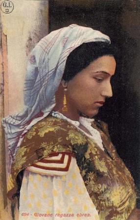 עלמה יהודיה, לוב. מכון בן-צבי, באדיבות ז'ראר לוי