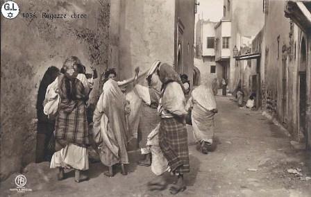 רחוב היהודים, טריפולי, לוב. מכון בן-צבי. באדיבות ז'ראר לוי