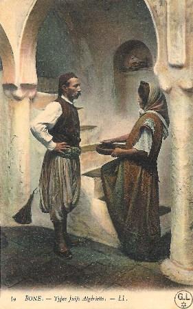 דמויות יהודיות, בון, אלג'יריה. מכון בן-צבי, באדיבות ז'ראר לוי