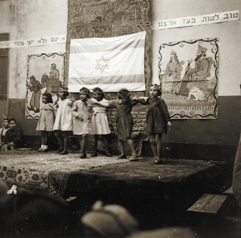 תלמידי בית הספר העברי בבנגאזי, לוב 1943