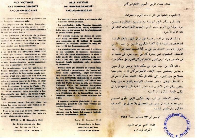 1643/5000 A propaganda leaflet in three languages ​​(French, Italian and Arabic) addressed to the Tunisian population, December 1942