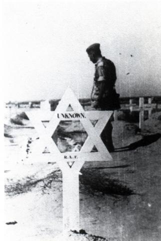 """<a href=""""/en/2945"""">Tomb of a Jewish soldier (unknown) in the British Air Force, Libya, 1943.</a>"""