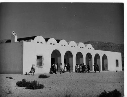 """<a href=""""/en/2829"""">French-Arab school, Tunisia 1950s</a>"""