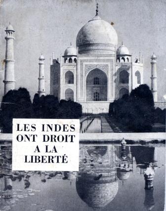 """<a href=""""/en/node/2847"""">חוברת תעמולה שהופצה בצפון אפריקה, אוסף חיים סעדון</a>"""