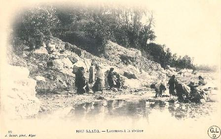 "<a href=""/he/2816"">כובסות בנהר, בו-סעדה, אלג'יריה. מכון בן-צבי, באדיבות ז'ראר לוי</a>"