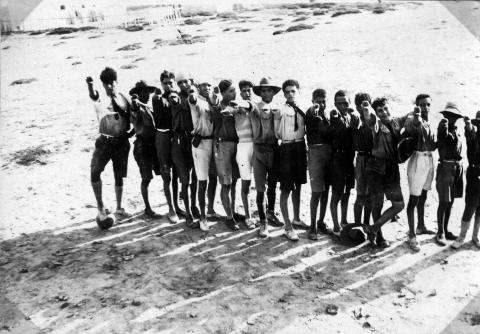 """<a href=""""/en/2918"""">Members of the Beitar youth movement, North Africa, 1940s</a>"""