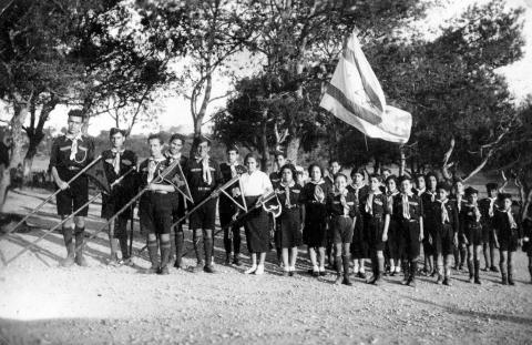 """<a href=""""/en/2921"""">Members of the Beitar youth movement, North Africa, 1940s</a>"""