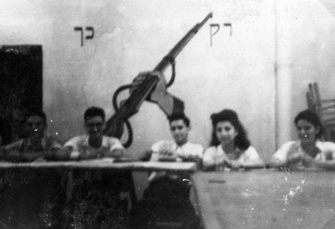 """<a href=""""/en/2926"""">Members of the Beitar youth movement, North Africa, 1940s</a>"""