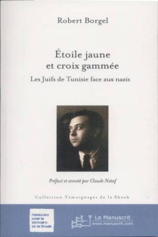 "<a href=""/en/node/2864"">Robert Borgel. Etoile Jaune Et Croix Gammee. Manuscrit, 2007</a>"
