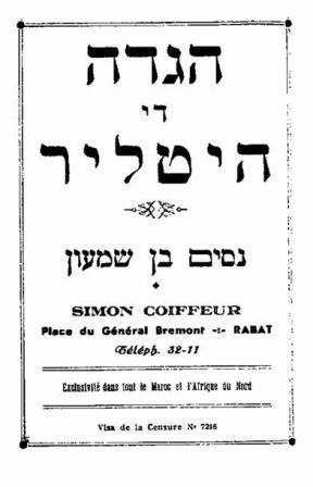 "<a href=""/en/2881"">Hagada di Hitler by Nissim Ben Shimon, Rabat (Haberman Institute Collection)</a>"