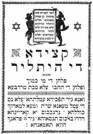 """<a href=""""/en/2877"""">Katsida di Hitler (Collection of the Ben-Zvi Institute)</a>"""