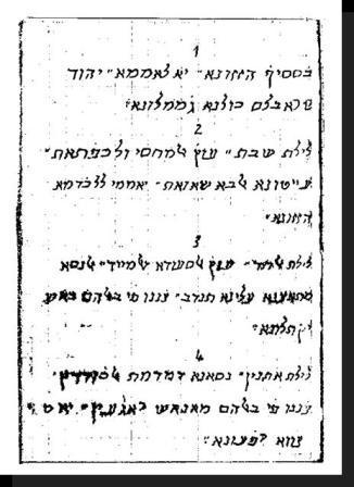 """<a href=""""/en/2876"""">By the strength of their arms they took us, oh mom, all the Jews from Tripoli, they gathered</a>"""