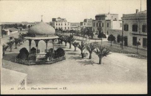 """<a href=""""/en/2838"""">Sfax, Tunisia</a>"""